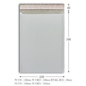 宅配クッションポリ袋 25-34 ホワイト (外寸巾250 外寸高さ340+40 内寸巾230 内寸高さ335) 50枚 p-maruoka