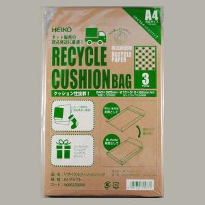 リサイクルクッションバッグ A4 クラフト(3枚) (巾243 長さ325) 3枚 p-maruoka