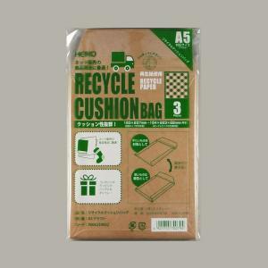 """""""ネコポス可能"""" リサイクルクッションバッグ A5クラフト(3枚) (巾183 長さ237) 3枚 p-maruoka"""
