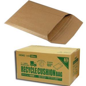 """""""業務用"""" リサイクルクッションバッグ A5クラフト(50枚) (巾183 長さ237) 100枚 p-maruoka"""