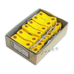 荷札 豆 黄 <90> (横30 縦60 紙厚104.7g/m2) 1000枚|p-maruoka