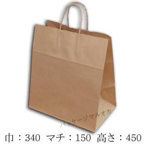 手提げ紙袋 未晒無地 HA-34 丸紐 (巾340 マチ150 高さ450 紙質未晒クラフト) 200枚|p-maruoka