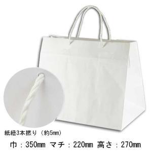 手提げ紙袋 巾広タイプ L-35 白無地 フラットタイプ (巾350 マチ220 高さ270) 10枚|p-maruoka