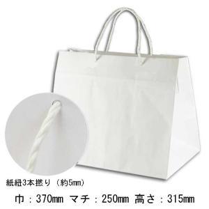 手提げ紙袋 巾広タイプ L-37 白無地 フラットタイプ (巾370 マチ250 高さ315 紙3本紐(白)) 10枚|p-maruoka