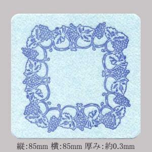 ソフトコースター ぶどう柄アオ(角M) 200枚|p-maruoka