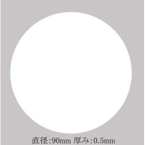コースター 白丸(0.5)No101 200枚|p-maruoka