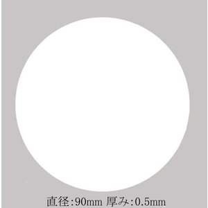 コースター 白丸(0.5)No101 1000枚|p-maruoka