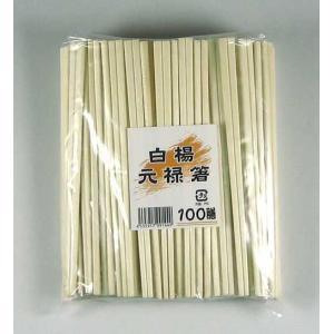 白楊8寸元禄(赤)100膳ポリ袋入り 割り箸 1袋|p-maruoka