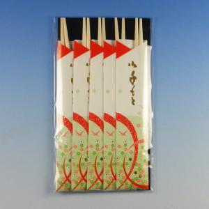 祝箸 彩賀グリーン(5膳入) (長さ24cm 材質アスペン) 1袋|p-maruoka