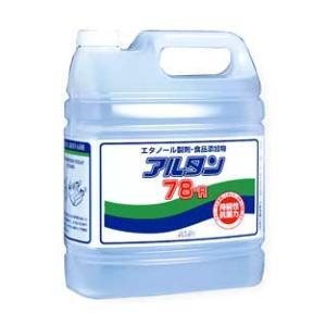 アルタン 78-R4.8Lボトル 1本|p-maruoka