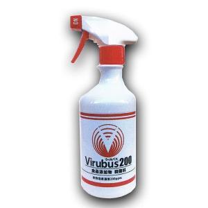 ウィルバス200 500mlスプレーボトル 1本|p-maruoka