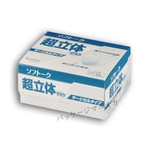 ソフトーク サージカルマスク 大きめ(50枚入) ユニチャーム 1箱|p-maruoka
