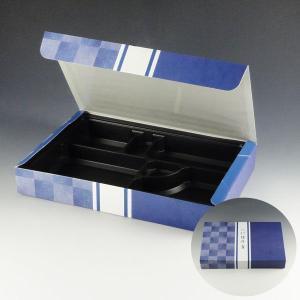 紙弁当箱 K-BOX 90-60藍染(中仕切り90-60D黒付) (縦278 横180 高さ40) 50個|p-maruoka