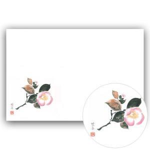 輝テーブルマット No24椿(11月〜12月) (縦265 横390 紙質食品銀竜(73Kg)) 100枚|p-maruoka