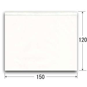 マスターパック 2号白色 お惣菜袋 (縦120 横150) 1000枚|p-maruoka