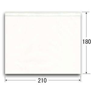 マスターパック 5号白色 お惣菜袋 (縦180 横210) 500枚|p-maruoka