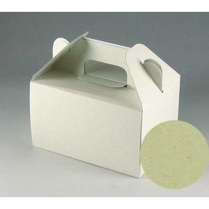 手提げ箱 エコパームボックス キャリーS (縦105 横150 高さ90) 20枚|p-maruoka