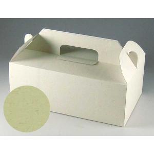 手提げ箱 エコパームボックス キャリーL (縦135 横235 高さ90) 20枚|p-maruoka