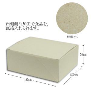 エコパームボックス プレーンL (縦150 横180 高さ70) 100枚|p-maruoka