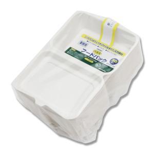 <業務用>  バガス徳用 フードパック  NFD170(50枚) 使い捨て容器 4袋|p-maruoka