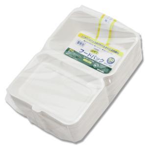 <業務用>  バガス徳用 フードパック NFD180(50枚) 使い捨て容器 1袋|p-maruoka