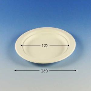<業務用>  バガス 深型プレート15 NFP150 使い捨て容器 5袋|p-maruoka