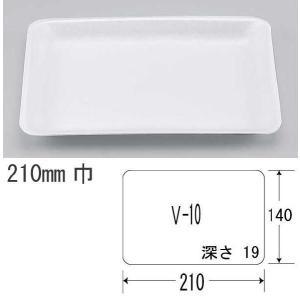 発泡トレー V-10無地 (縦210 横140 深さ19) 100枚|p-maruoka