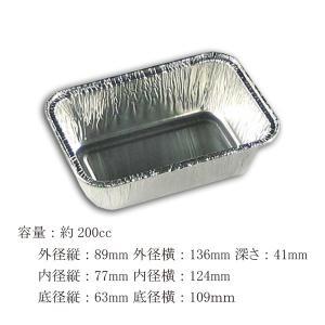 アルミ容器 角型 SD1420 本体 ダイヤパック 100枚|p-maruoka
