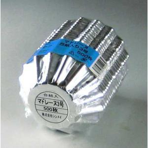 アルミマドレーヌ 3号(30ミクロン) アルミカップ 1本|p-maruoka