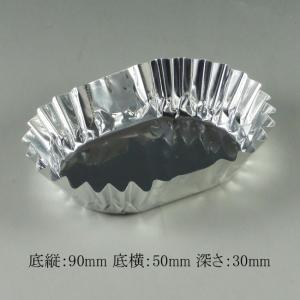 <業務用> フジアルミケース厚手 小判12号(合紙なし)30μ アルミカップ 5本|p-maruoka