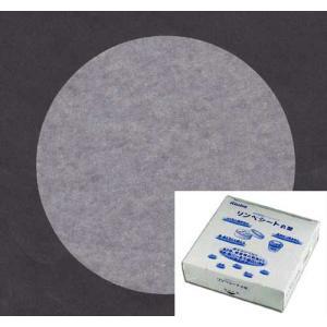 リンベシート シリコンペーパー丸 RS-100(100φ)穴なし (直径100 枚数500枚) 500枚|p-maruoka