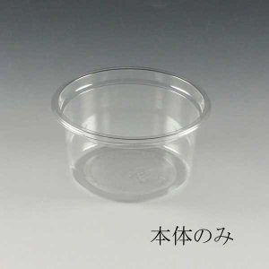 C-AP 透明丸カップ 76-90身 丸カップ90cc 本体 1000枚|p-maruoka
