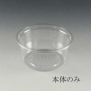 C-AP 透明丸カップ 86-120身 丸カップ120cc 本体 500枚|p-maruoka