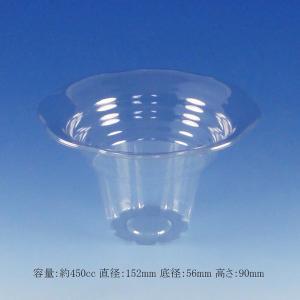 氷カップ アイスフラワーAS かき氷用 (容量約450cc 直径152 高さ90) 200個