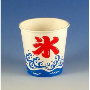 紙氷カップ 氷(400ml) かき氷用カップ (容量400cc 口径90 高さ90 底径65) 50個|p-maruoka