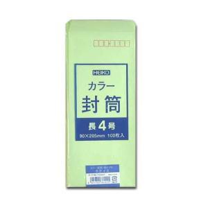 カラー封筒 長4ウグイス 100枚|p-maruoka
