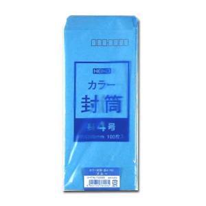 カラー封筒 長4ブルー 100枚|p-maruoka