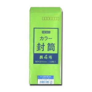 カラー封筒 長4グリーン 500枚|p-maruoka