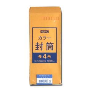 カラー封筒 長4オレンジ 100枚|p-maruoka