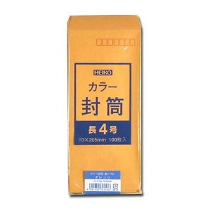 カラー封筒 長4オレンジ 500枚|p-maruoka