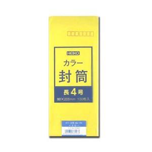 カラー封筒 長4イエロー 100枚|p-maruoka