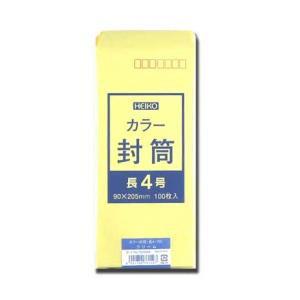カラー封筒 長4クリーム 100枚|p-maruoka
