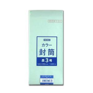 カラー封筒 長3パステルB <80> 100枚|p-maruoka