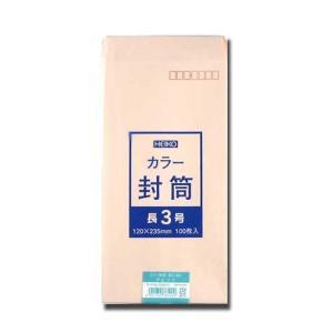 カラー封筒 長3パステルP <80> 500枚|p-maruoka