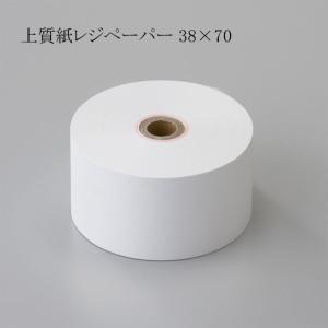 上質紙レジペーパー 38R×70 (シ) 10巻|p-maruoka