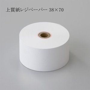 上質紙レジペーパー 38R×70(シ) 50巻|p-maruoka