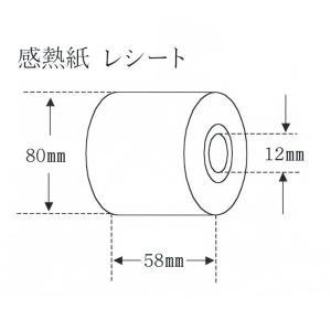 <国産> 感熱紙 レシート 58幅 KT588005 レジロール 5巻|p-maruoka