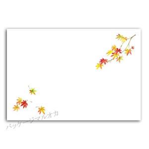テーブルマット 紅葉 No.101 上質紙 (縦260 横380 紙質上質紙81.4g/m2) 100枚|p-maruoka