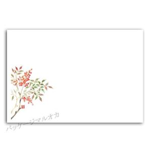 テーブルマット 南天 No.106 上質紙 (縦260 横380 紙質上質紙81.4g/m2) 100枚|p-maruoka