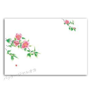 テーブルマット 山茶花 No.121 上質紙 (縦260 横380 紙質上質紙81.4g/m2) 100枚|p-maruoka